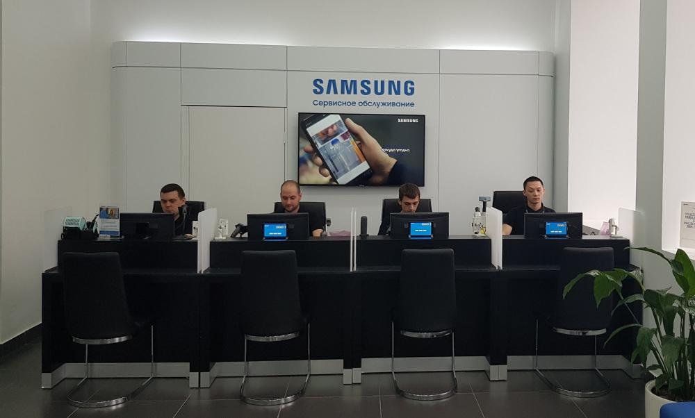 Сервис Плаза Екатеринбург