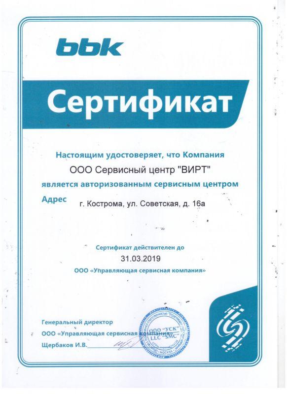 Кострома займер адрес